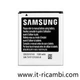 BATTERIA ORIGINALE EB535151VU PER SAMSUNG GALAXY S ADVANCE I9070