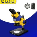 MECHANIC MC75S-B1 MICROSCOPIO BINOCULARE PERRIPARAZIONE MOBILE + LUCE LED DI MICROSCOPIO