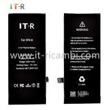 BATTERIA DE GRANDE CAPACITA (2150 mAh) PER APPLE IPHONE 8G 4.7 IT-R